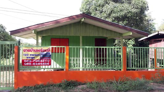 Urgent sale house with land cheap