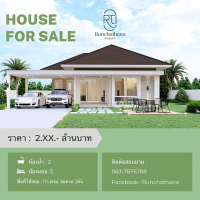 2 Bedroom Home for Sale in Saraphi, Chiangmai - Only 5 minutes to city (89 plaza)