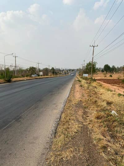 Land for Sale in Chatturat, Chaiyaphum - Land for sale in Chaiyaphum Province