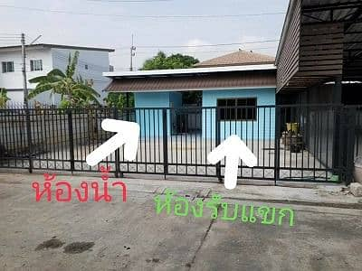 Land for Sale in Bang Pa-In, Ayutthaya - Land for sale 60 square wa. There are buildings. It is a car park roof. Behind Big C Ayutthaya