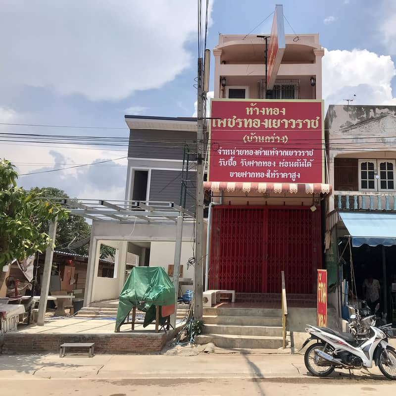 Building for sale, a commercial building, 1 room, 2 and a half floors (with the Dan Fa floor) with land 52 sq m (with tenants).
