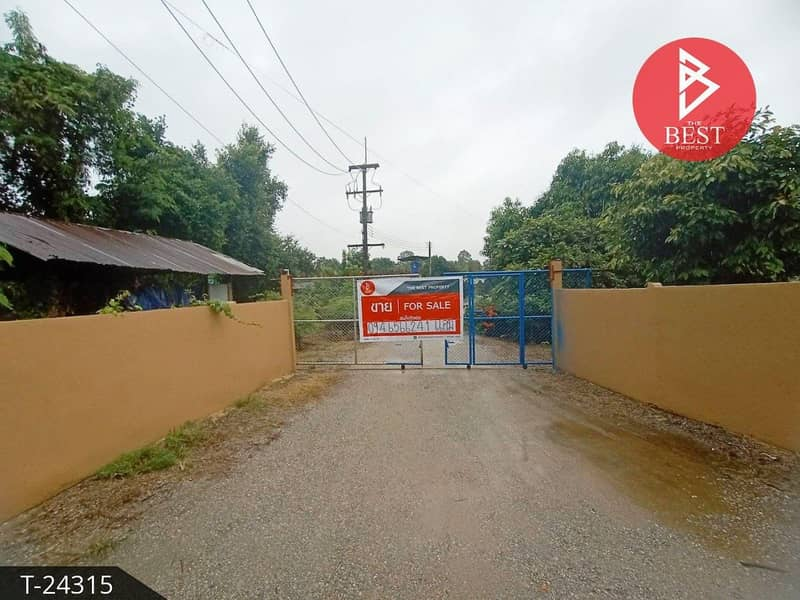 Land for sale with chicken farm business 4 rai 2 ngan 60.0 square meters Phanomsarakham, Chachoengsao