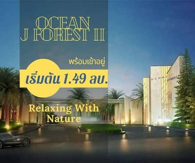 2 Bedroom Townhouse for Sale in Pluak Daeng, Rayong - Ocean & J Forest Townhome ระยอง