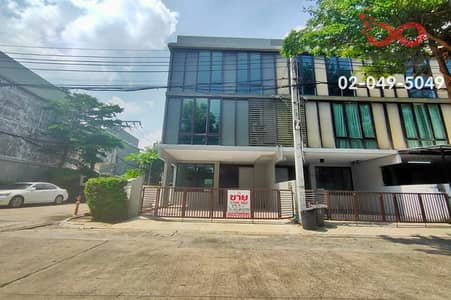 3 Bedroom Townhouse for Sale in Lat Phrao, Bangkok - 3-storey townhome for sale, Areeya Village, To Bee Kaset - Nawamin, Lat Pla Khao Road, behind the corner