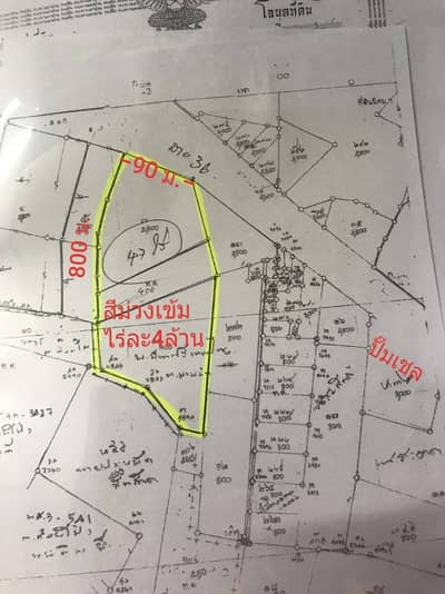 47 rai of purple land for sale on the 36th road, Bangna-Trad.