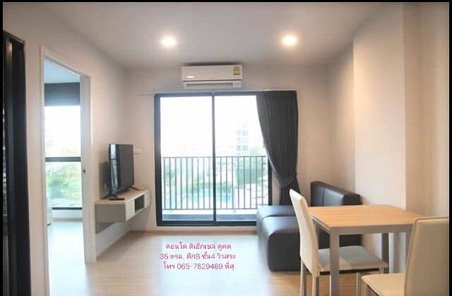For Rent Condo The Excel Khu Khot One bed room 9,500 baht, large room, 35 square meters, fully furnished, building B, swimming pool view