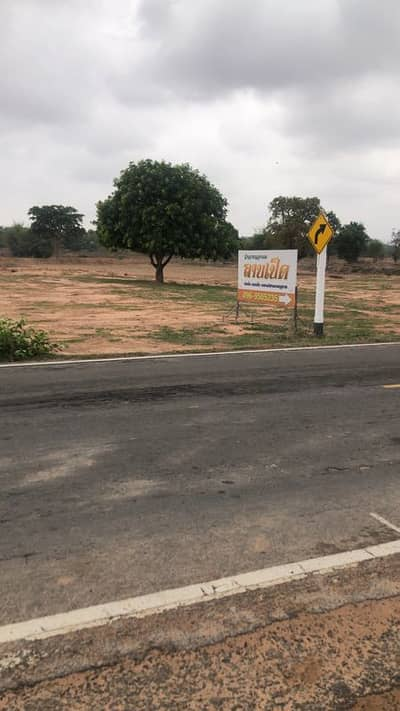Land for Rent in Si Somdet, Roiet - Let the knees land long term