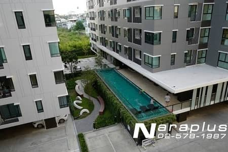 1 Bedroom Condo for Rent in Lat Phrao, Bangkok - 63101325 : For rent Wynn Condo Chokchai 4, very beautiful, ready to move in.