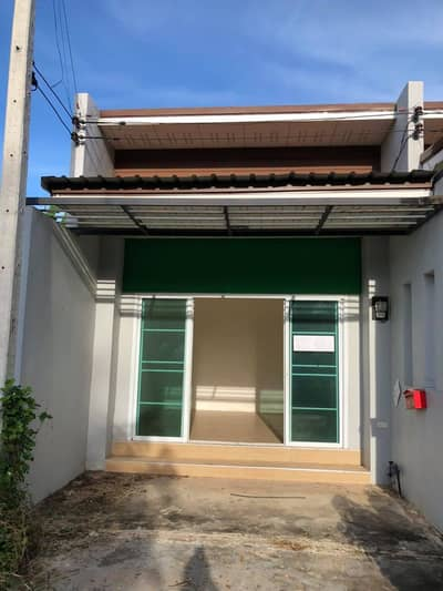 2 Bedroom Townhouse for Sale in Mueang Udon Thani, Udonthani - ขายห้องเอนกประสงค์ ยกให้ไปผ่อนต่อฟรี