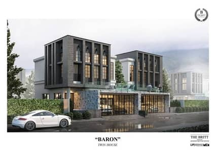 3 Bedroom Townhouse for Sale in Fang, Chiangmai - New Townhouse in San Sai, ChiangMai 160 Square Meter 3 Bed rooms, 4 toilets