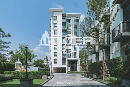 1 Bedroom Condo for Rent in Bang Na, Bangkok - 1-bedroom / 1-bathroom unit for rent at Notting Hill Sukhumvit 105, includes a balcony and 1x parking space.