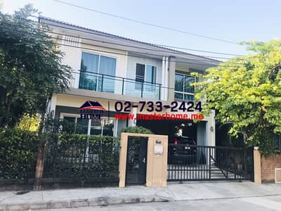 3 Bedroom Home for Sale in Suan Luang, Bangkok - 2 storey detached house for sale, The Plant - Phatthanakan 38 m. , area 54 sq. wa. , fully furnished, ready to move in, special price