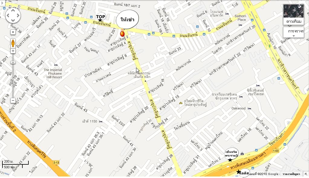 6 commercial buildings for rent 5 floors 300,000/month