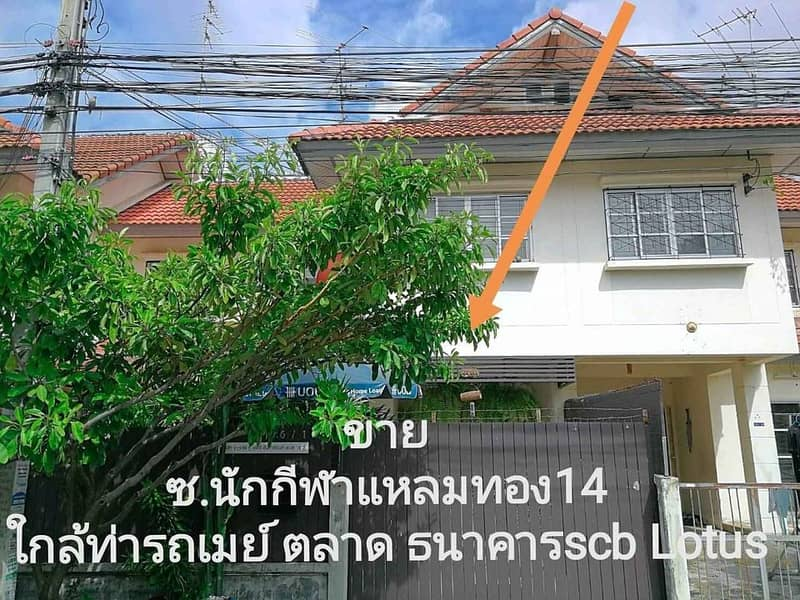 H448-Twin house for sale, 2 storey townhome, athlete village. Krungthep Kreetha 14 Road, convenient to travel near suvarnabhumi airport There are furniture and electrical appliances. ready to move in
