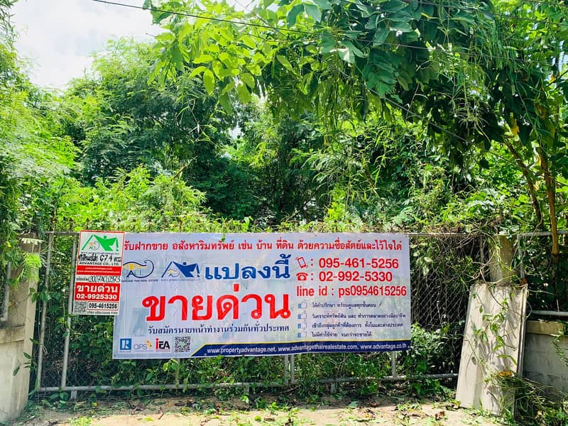 Land for sale 67.4 Sq. Good location, very cheap, Mueang , Khon Kaen