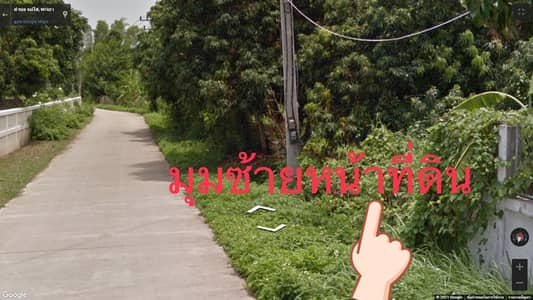 Land for Sale in Mueang Phayao, Phayao - Land for sale 2-1-39 rai, good location Mueang Phayao
