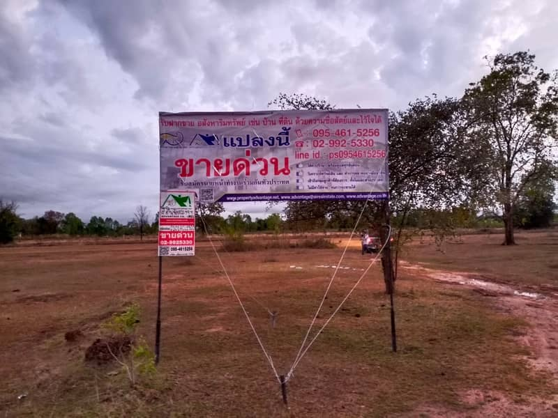 Good Location Land for Sale 79.9 square meters Muang Udon Thani