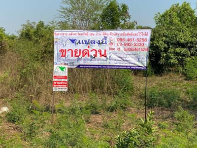 Land for Sale in Sawaeng Ha, Angthong - 2102ACL1293 Land for sale 2-2-0 rai