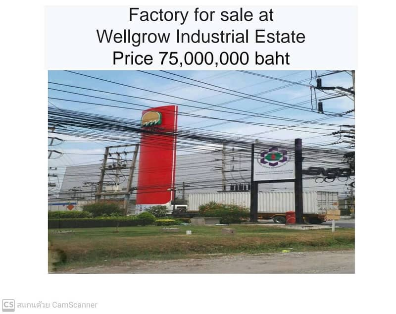 Factory for sale in Welco Industrial Estate near Bangna-Trad, cheap price.