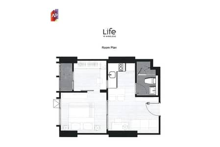 1 Bedroom Condo for Rent in Pathum Wan, Bangkok - Condo Life One Wireless for Rent
