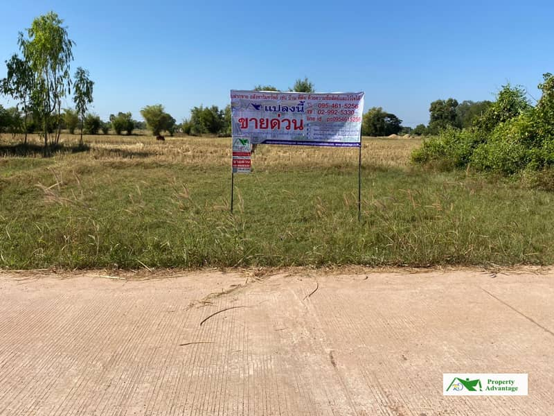 land for sale 100 square wah , Udon Thani