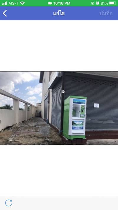 2 Bedroom Commercial Building for Sale in Si Racha, Chonburi - Selling a building next to the road to try.