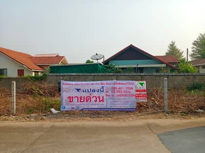 Land for Sale in Mueang Lampang, Lampang - Land for sale, 158 sq m, good location in the village,  Chit Aree Ville 2 Village, Phichai Sub-district, Muang District, Lampang