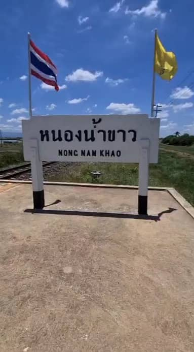 46 rai of vacant land for sale, near the train station, Bang Phluang Subdistrict, Ban Sang District, Prachin Buri Province, suitable for agriculture