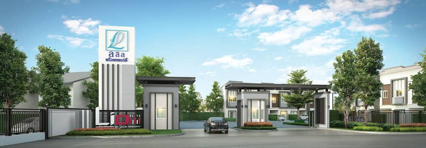 3 Bedroom Home for Sale in Bang Bua Thong, Nonthaburi - PP6