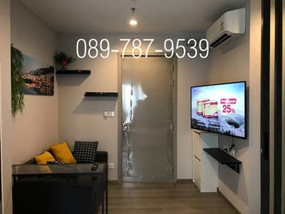 1 Bedroom Condo for Rent in Mueang Nonthaburi, Nonthaburi - Condo for rent, The Politan Aqua, ready to move in, next to the Chao Phraya River, near Phra Nang Klao MRT station