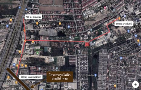 Office for Sale in Bueng Kum, Bangkok - Rent/Sale Land in Liap Duan