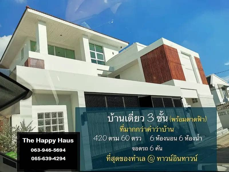 H405-Sale 3-storey Corner House with Roof Deck @ Town in Town, Ekkamai Ramintra