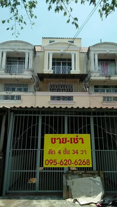 6 Bedroom Townhouse for Sale in Khlong Toei, Bangkok - Townhome for Sale 4 storey
