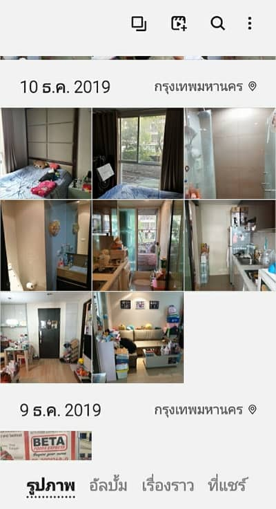 1 Bedroom Condo for Sale in Ratchathewi, Bangkok - THE ADDRESS PATUMWAN TOUVER  B