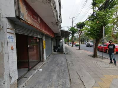 Commercial Building for Rent in Dusit, Bangkok - Building 2 booths for rent, Thanon Thasiri