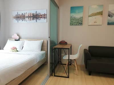 1 Bedroom Condo for Rent in Lak Si, Bangkok - Code 110 For rent, PLUM CONDO CHAENGWATTANA Plum Condo Chaengwattana Phase 3 (next to Chaengwattana Road) with furniture and complete electrical appliances.
