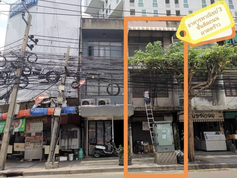 3-storey commercial building, trading location at the entrance of Soi Ladprao 23, next to Ladprao Road, near the intersection of Ratchada Lad Phrao, Chandrakasem, Chatuchak, next to Haus 23 condo