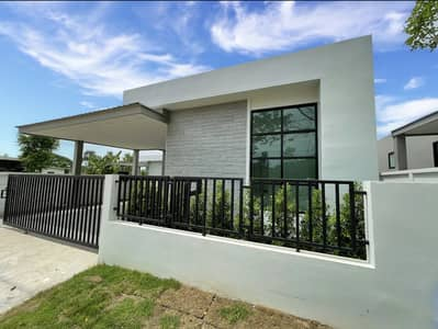 3 Bedroom Home for Sale in Mueang Udon Thani, Udonthani - 2C7MG0116  Detached house for sale. There are 3 bedrooms and 2 bathrooms. The area size is 56.2 sq. wah.