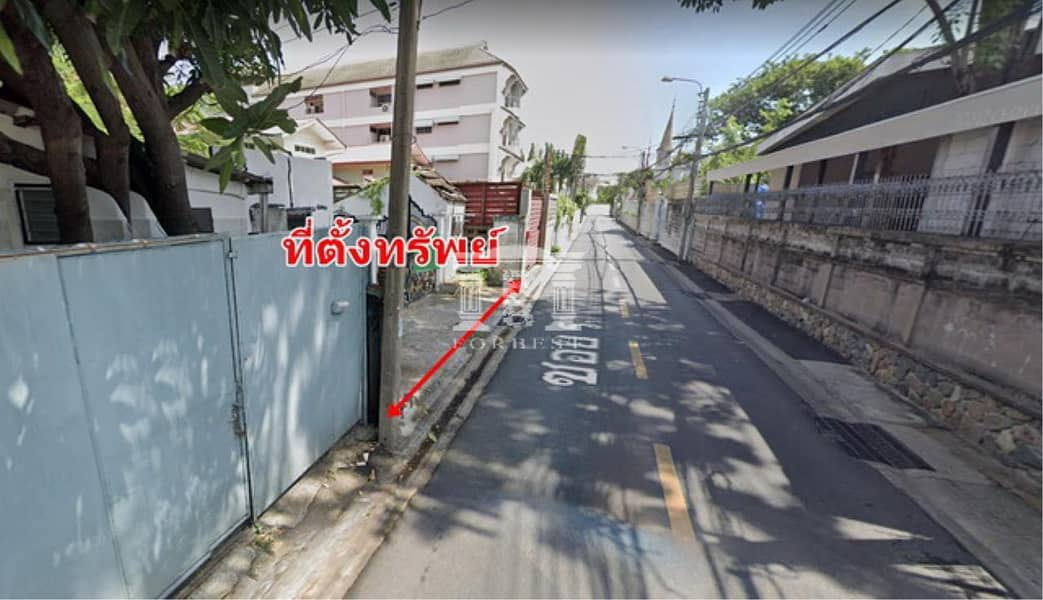 40478 - Land with houses for long term rental, , Soi Ratchawithi 2, near the monument and Ratchaprarop, Plot size  2-1-67 rai.