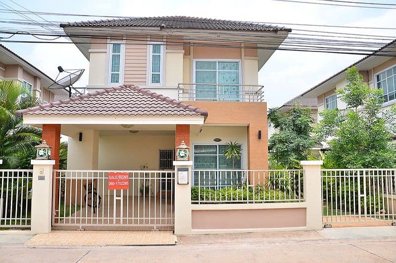 House for sale in Sittarom Udon Thani