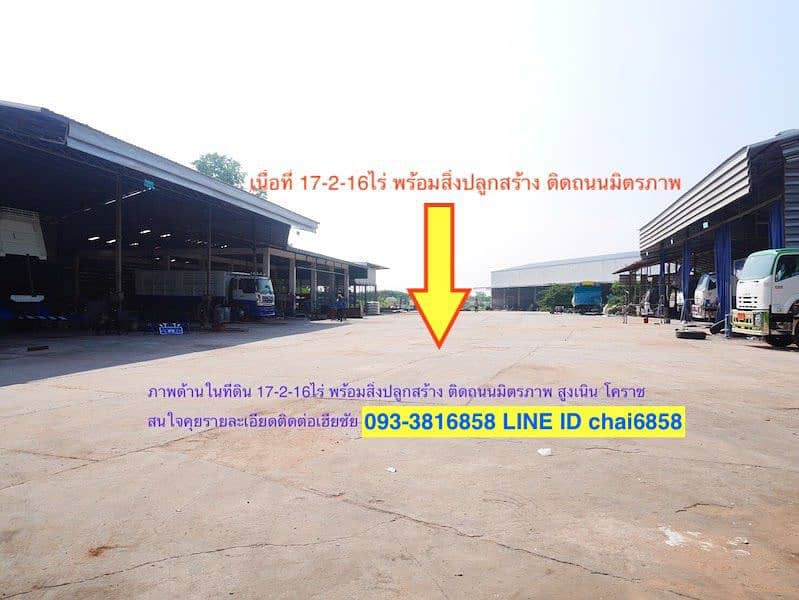 Factory warehouse for sale, area 17.5 rai, next to Friendship Road.