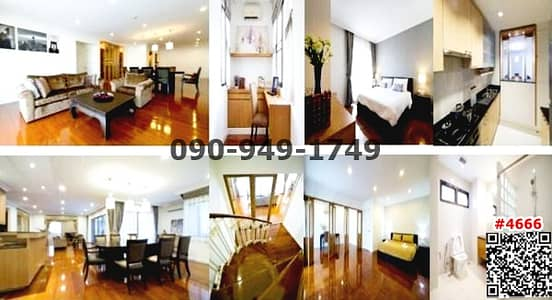 3 Bedroom Apartment for Rent in Watthana, Bangkok - For rent, apartment, Baan Sawadee, Sukhumvit 31, ready to move in.