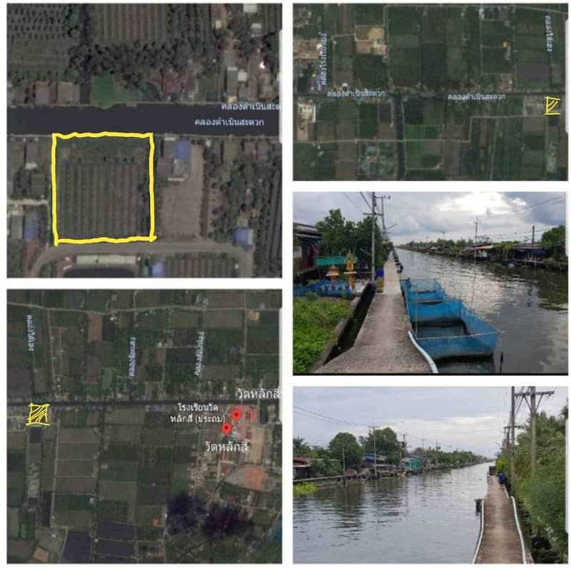 Land for sale with an area of almost 5 rai, Samut Sakhon Province The front is next to the Damnoen Saduak canal and the back is attached to the road. Express, special price Price can be negotiated.