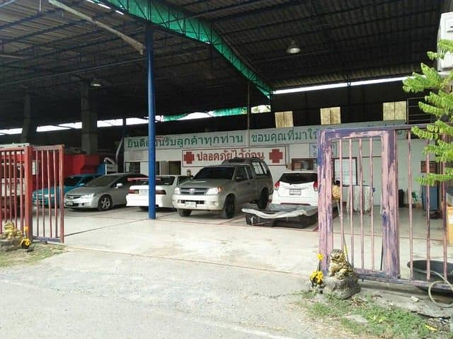Sale of land with construction, Pathum Thani Province, Pathum Thani Province with Rong. 4