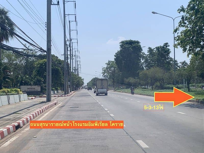 For sale 5-3-13 rai in Mueang Nakhon Ratchasima