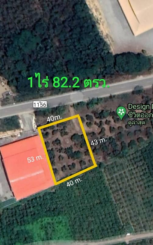Cheap, beautiful, good location, reduced price to fight COVID Next to the highway 120 meters long There is a title deed of 3 rai. For sale only 2.5 million units ready to transfer.