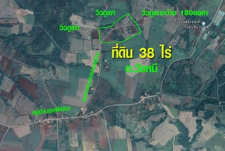 Land for Sale in Wang Nam Khiao, Nakhonratchasima - Land in Wang Nam Khiao District, Nakhon Ratchasima Province, totaling 2 plots, totaling 39 rai (Wang Mee sub-district)