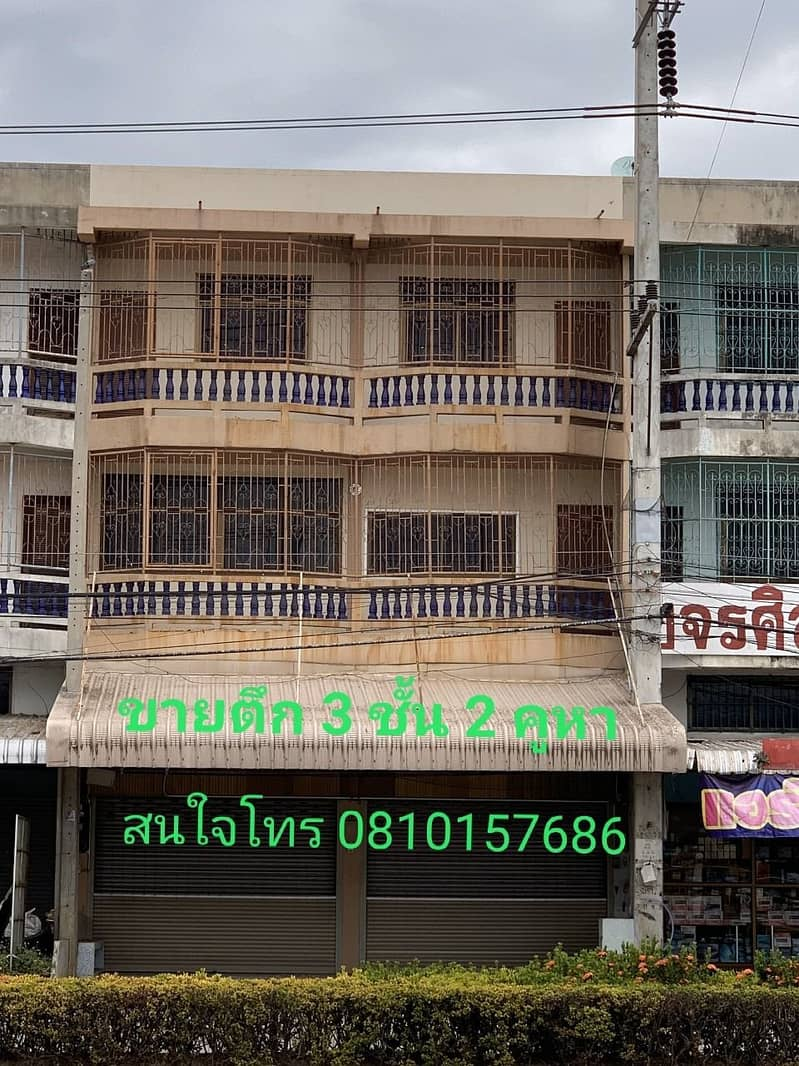 3 and a half floors (2 units) for sale