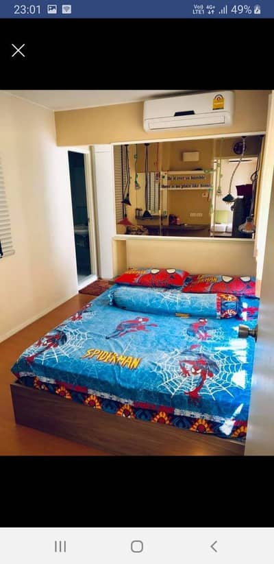 2 Bedroom Condo for Rent in Mueang Chon Buri, Chonburi - Condo for rent at LPN, Chonburi
