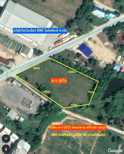Hotel for Sale in Si Racha, Chonburi - Sriracha land for sale, Nong Kham, land area 4.5 rai.